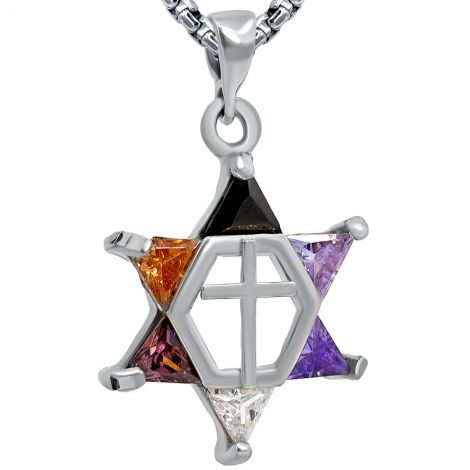 Star of David with Cross' Colorful Messianic Silver Pendant - Made in Israel