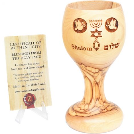 """Messianic Shalom 'The Lord's Supper' Engraved Olive Wood Goblet - 6"""""""