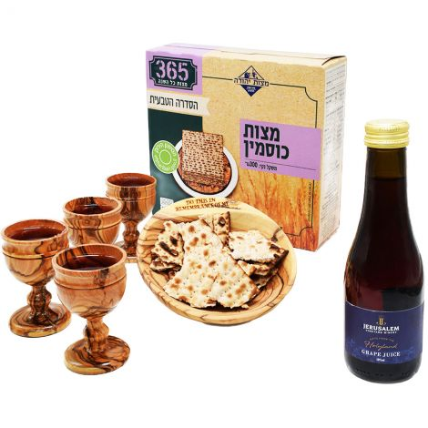 The LORD's Supper Set - Engraved Dish, 4 Cups, Matzo & Grape Juice