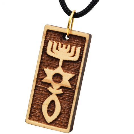 Olive Wood 'Messianic - Grafted In' Necklace from Jerusalem
