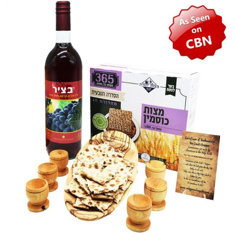 Olive Wood 6 Mini Cups Oval Communion Set - Matza, Grape Juice