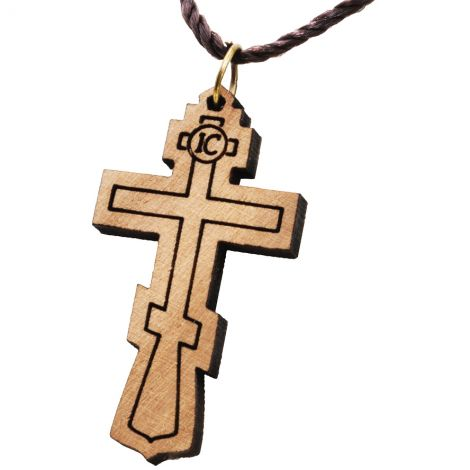 Olive Wood 'Russian Orthodox Cross' Necklace from Jerusalem