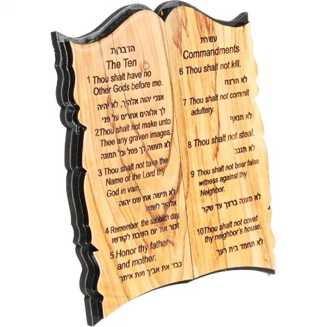 Olive Wood 'The Ten Commandments' in Hebrew and English