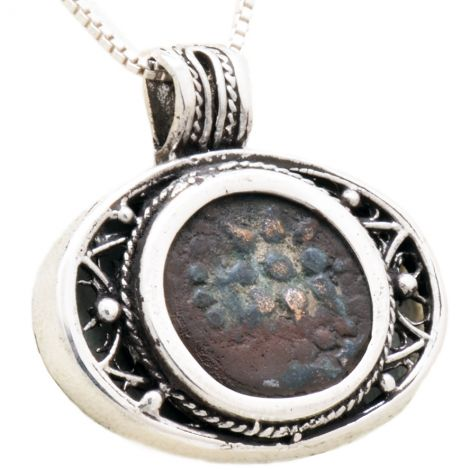 Widow's Mite Jewish Coin - Sterling Silver Oval Pendant - Made in Israel