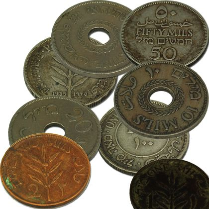 Palestinian Mills Coins Used Under The British Mandate