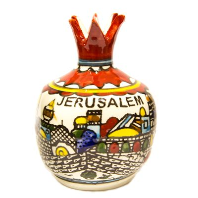 Armenian Ceramic 'Jerusalem' Pomegranate - Made in Israel