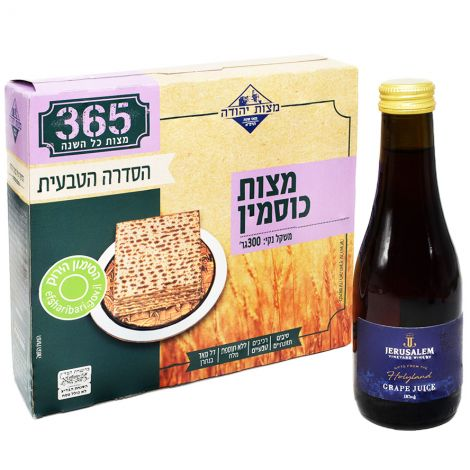 The Lord's Supper Elements 'Jerusalem' Grape Juice and Matzo Bread