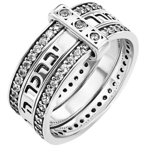 'Priestly Blessing' Hebrew Ring Silver with Zirconia - Made in Israel