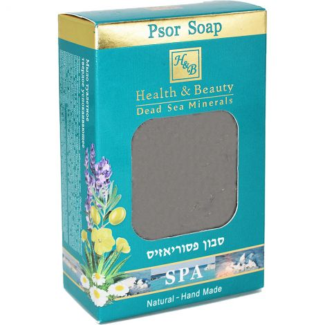 Psor Soap Dead Sea Minerals Psoriasis Treatment - 100 gram