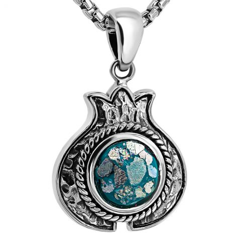 Silver 'Pomegranate' with Roman Glass Pendant - Made in Israel
