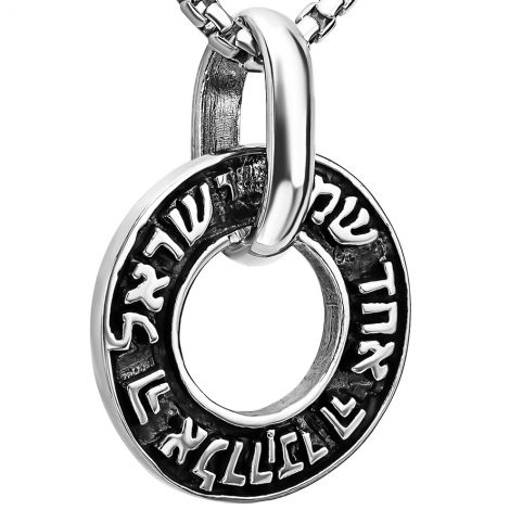 'Shema Yisrael' in Hebrew Pendant - Oxidized Sterling Silver Wheel