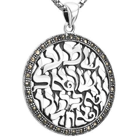 'Shema Yisrael' in Hebrew with Marcasite Sterling Silver Round Pendant
