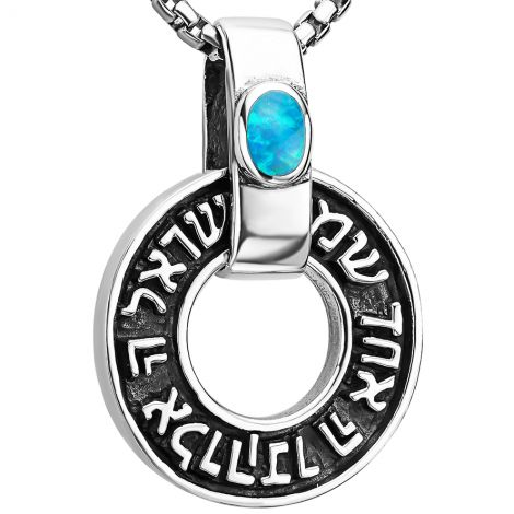 'Shema Yisrael' in Hebrew Silver Wheel with Opal Pendant - Made in Israel