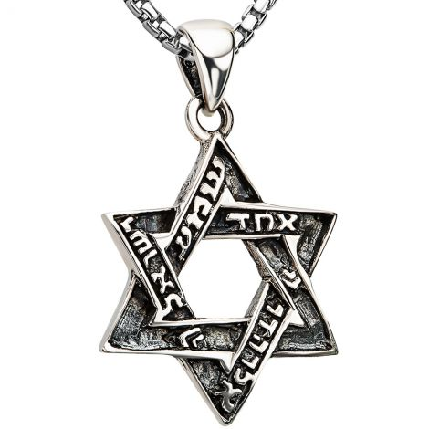 'Shema Yisrael' in Hebrew on Star of David Pendant from Israel