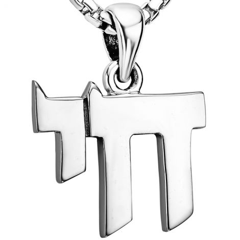 Sterling Silver 'Chai - Life' Pendant Block Letters - Made in Israel