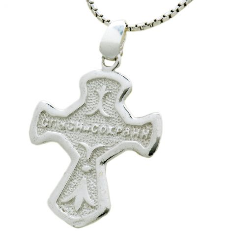 Russian Orthodox Crucifix Silver Pendant made in Jerusalem (front)