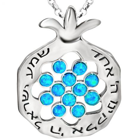 Shema Israel Pomegranate with Opal Seeds Silver Necklace