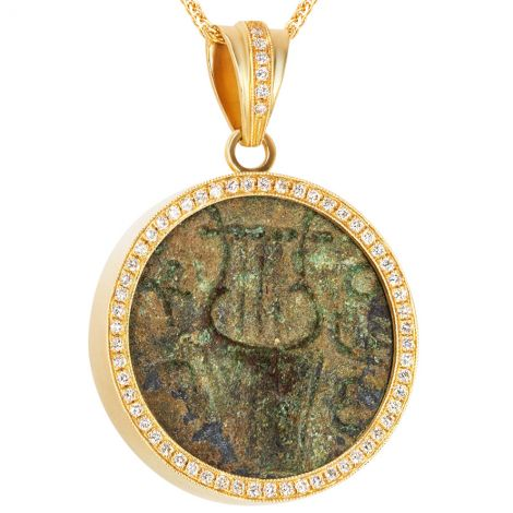 2nd Jewish Revolt 'Simon Bar Kokhba' Coin with Harp in 14k Gold & Diamond Pendant