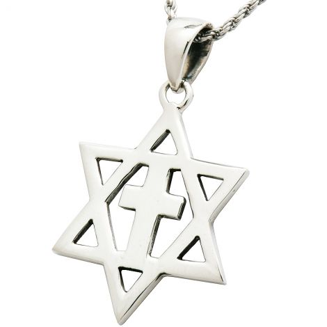 Star of David with Cross' Messianic Silver Pendant - Made in Israel
