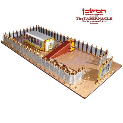 The Tabernacle in the Wilderness - D.I.Y Kit - Made in Israel