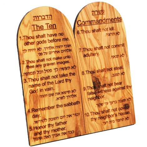The Ten Commandments' Olive Wood in Hebrew & English from Israel
