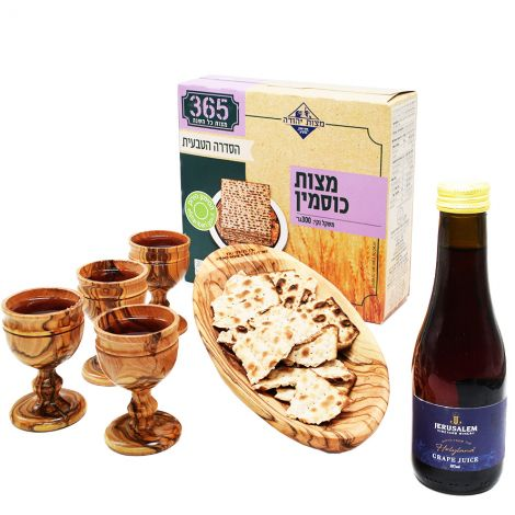 Olive Wood 4 Cup Engraved Communion Set with Matza & Grape Juice