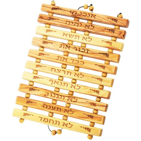 Olive Wood 'The Ten Commandments' Wall Hanging in Hebrew