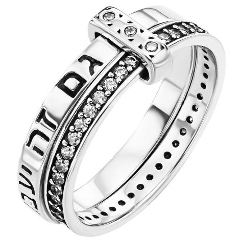 """""""This Too Shall Pass"""" Hebrew Ring with Zirconia - Made in Israel"""