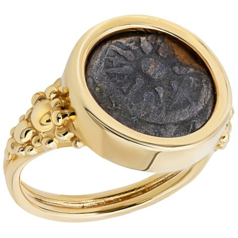 Widow's Mite Coin in 'Grape Cluster' 14k Gold Ring - Made in Israel