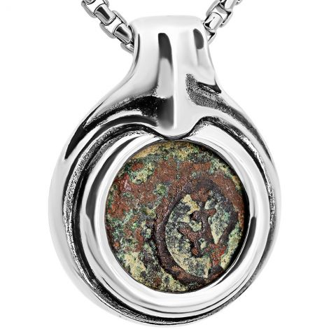 Widow's Mite Coin in an Artistic Sterling Silver Pendant - Made in Israel