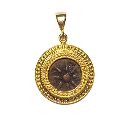 Widow's Mite Coin Framed in a Round 14k Gold Decorated Pendant