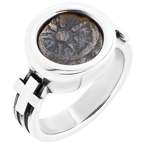Widow's Mite coin set in silver ring with Cross frame