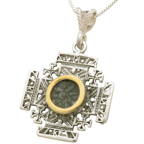Widow's Mite coin set in a 'Jerusalem Cross' silver and gold pendant