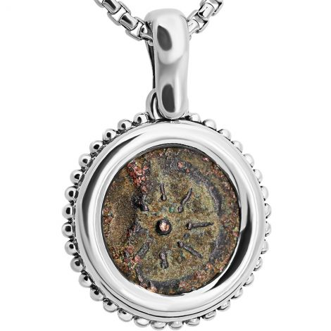 Ancient Widow's Mite Coin in Sterling Silver Pendant - Made in Israel