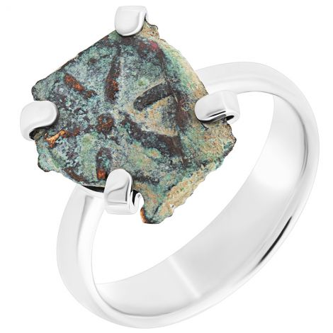Natural Widow's Mite Coin Set on a Sterling Silver Ring - Made in Israel