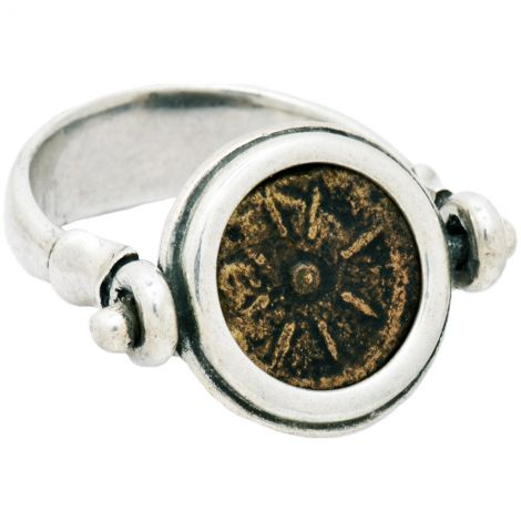 Widow's Mite Ring - Sterling Silver - Made in Israel