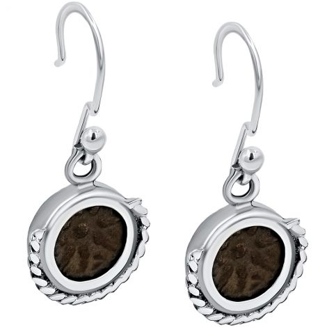 Widow's Mite Earrings - Decorated Sterling Silver - Made in Israel