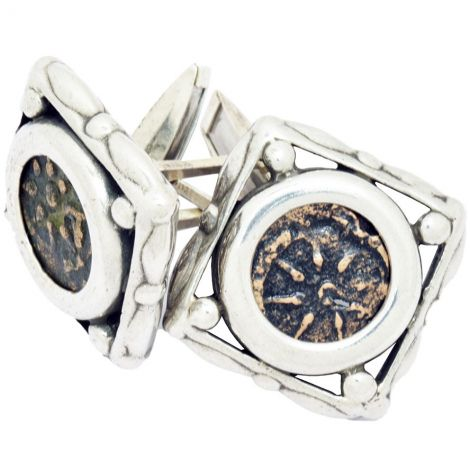 Widow's Mites in Silver Cuff Links - Made in Israel