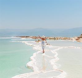 Do Dead Sea minerals really work?