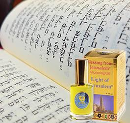 Use of anointing oil in Old Testament times